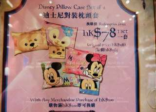 duffy& StellaLou枕頭袋 (另有Mickey &Minnie 款)