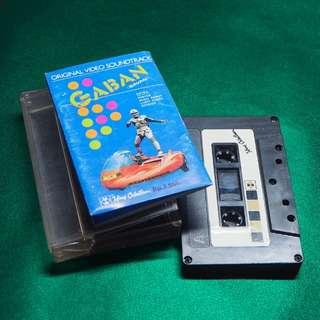 Gaban/Gavan Original Video Soundtrack - Kaset pita/cassette tape