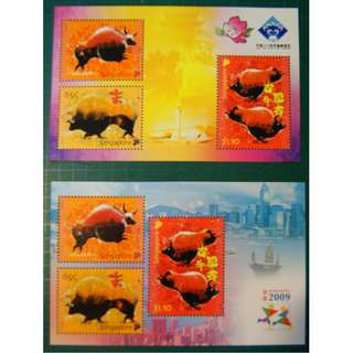 Top Picture Sin-China Jt Zodiac Ox;; Bottom Sin-HK Jt Same Stamps