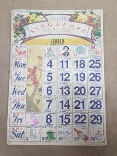 Singapore catalog 1932-1992