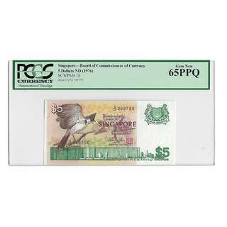 Singapore ND(1976) $5 Bird, Prefix A, Pick#10, PCGS Grade 65PPQ, Gem Uncirculated