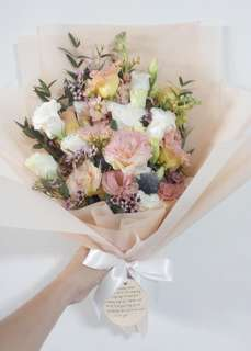 Peach Bouquet in Pastel Eustomas with mix fillers