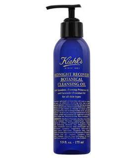 Kiehls midnight botanical cleansing oil