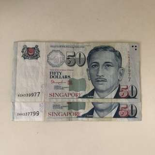 $50 Portrait Series Fancy Number