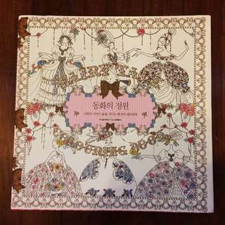 Fairytale Coloring Book