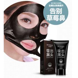 Bioaqua Black Heads Remover Facial Mask Deep Cleansing Mask Black Heads Remover