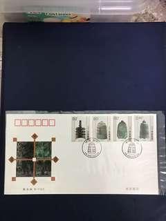 China stamp 2000-25 B-FDC