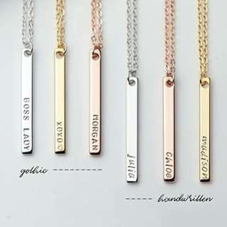 Custom Hand-Stamped Personalised Vertical Bar Name Necklace