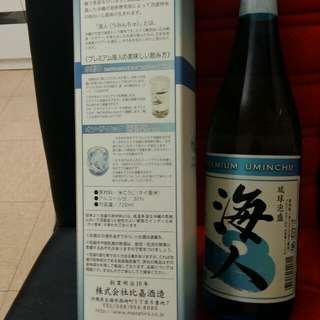 日本海人清酒
