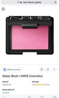 NARS Blush Blusher