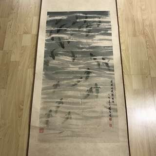 {Collectibles Item - Vintage Ink Painting} Authentic Vintage Chinese Ink Painting On Paper 中国群鱼画 -【奮进鱼图】作者:潘懋勛 真跡 軸画面 : 高【三十八吋】寛【十九吋半】 整副画 : 高【七十二吋】寛【二十四吋】 •在新加坡一九九三年四月三日買入
