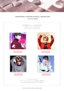 Joshua x The8 x Vernon x Jun Exhibition Goods By @missingpuzzle17
