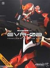 RAH Real Action Heroes Neo Evangelion Eva-02 Medicom Toy