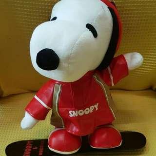 Authentic Snoopy Stuffed Toy Skateboard Attire