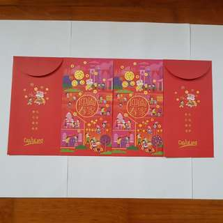 (N73) 4 Pcs CapitaLand Red Packets
