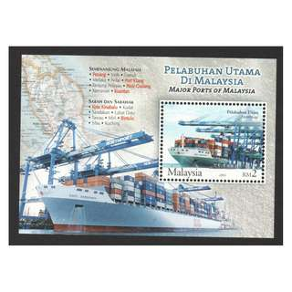 MALAYSIA 2004 MAJOR PORTS OF MALAYSIA (SHIP) SOUVENIR SHEET OF 1 STAMP IN MINT MNH UNUSED CONDITION