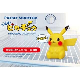 Pokemon Center Refrigerator Talking LED Pikachu Figure (Pre-Order)