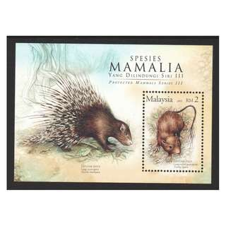 MALAYSIA 2005 PROTECTED MAMMALS SERIES III (PORCUPINE) SOUVENIR SHEET OF 1 STAMP IN MINT MNH UNUSED CONDITION