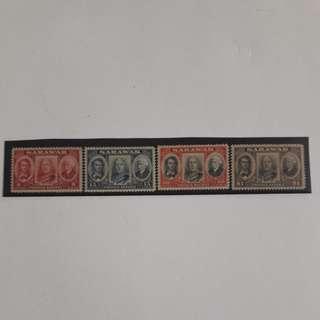 SARAWAK 1946 Stamps