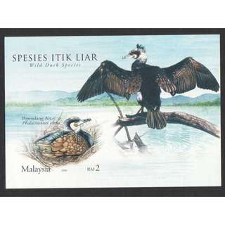 MALAYSIA 2006 WILD DUCK SPECIES (PEPENDANG AIR)  IMPERF. SOUVENIR SHEET OF 1 STAMP IN MINT MNH UNUSED CONDITION