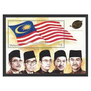 MALAYSIA 2007 50TH ANNIV. OF INDEPENDENCE (FLAG) SOUVENIR SHEET OF 1 STAMP IN MINT MNH UNUSED CONDITION