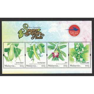 MALAYSIA 2007 STAMP WEEK (RARE VEGETABLES) SOUVENIR SHEET OF 4 STAMPS IN MINT MNH UNUSED CONDITION