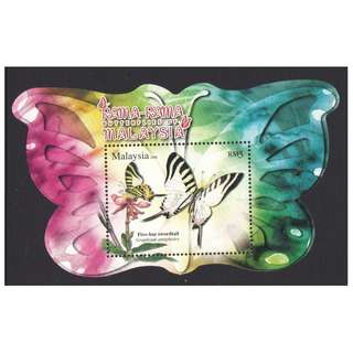 MALAYSIA 2008 BUTTERFLIES (FIVE BAR SWORDTAIL) ODD SHAPED SOUVENIR SHEET OF 1 STAMP IN MINT MNH UNUSED CONDITION
