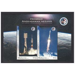 MALAYSIA 2008 NATIONAL ANGASAWAN PROGRAMME (ROCKETS) SOUVENIR SHEET OF 2 STAMPS IN MINT MNH UNUSED CONDITION