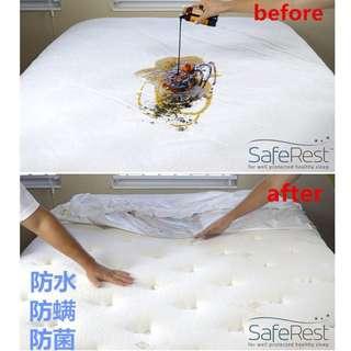 【防水、防螨、防菌】美國SafeRest防螨防水防污床笠