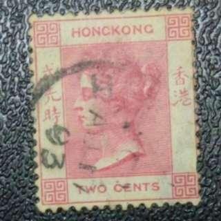 [lapyip1230] 香港 1882年 維多利亞 貳先時 VFU