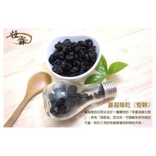 【恆霖堅康坊】蔓越莓乾 350g