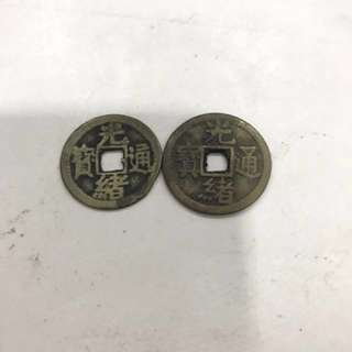 Old Coins - 光绪