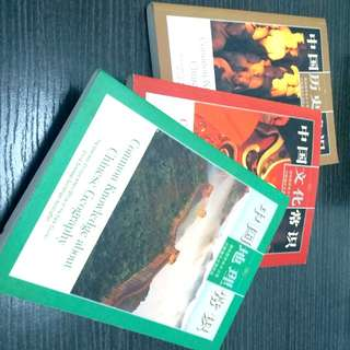 (Bundle Package) China History/Geography/Culture 中国历史 地理 文化