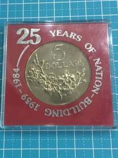 🌟Sale🌟 Singapore Nickel Coin $5 Year 1984