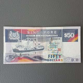 Rare old vintage Singapore $50 notes