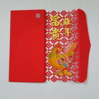 (R07) 1 Pcs Unique Rooster Red Packet