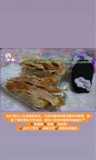 Homemade Dog Snacks (Chicken)