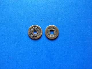 Old Korea bronze coin 长平通宝 1633-1893
