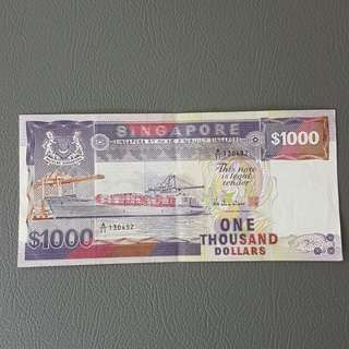 Rare old vintage Singapore $1000 note