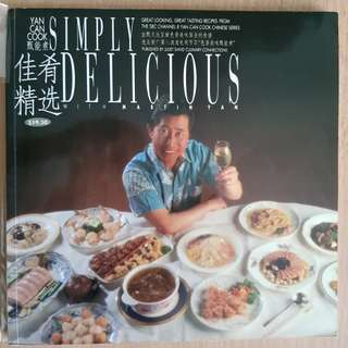 Chinese n Nyonya Cookbook (2)
