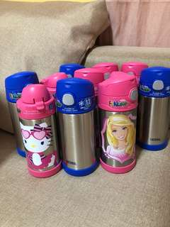 Authentic Thermos Funtainer Bottle