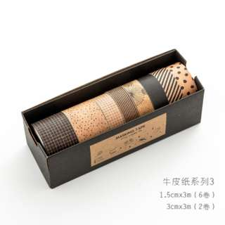 Washi Tape Set 8 Rolls (Ref No.: 202)