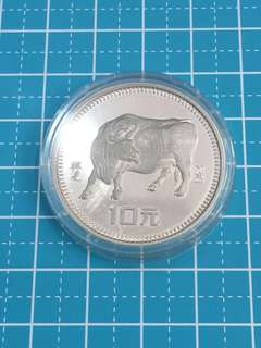🌟Sale🌟China Silver Proof Coin 10 Yuan Year 1985