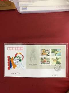 China stamp 1995-10 Miniature Sheet B-FDC