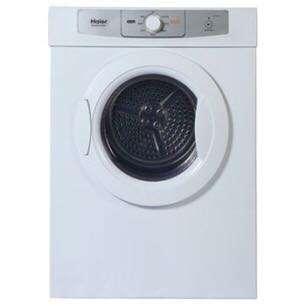 Haier 6kg Dryer (NEW) HDY- D60