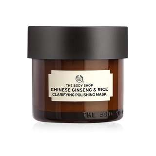 The Body Shop Chinese Ginseng And Rice Mask