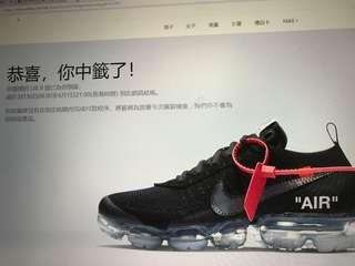 Nike the ten air vapormax fk