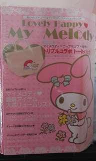 My Melody雜誌連袋