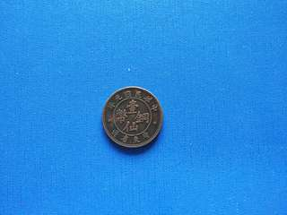 Republic of China Old copper coin 中华民国元年一仙铜币
