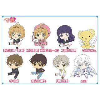 [PO] CCS Clear Card Arc Petanko Rubber Strap